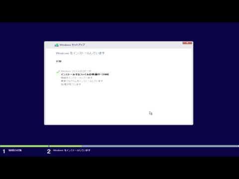 Windows 10 Home Install