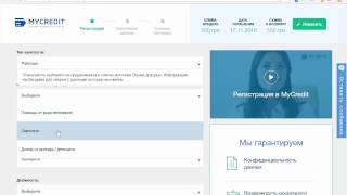 видео Кредит в Одессе онлайн