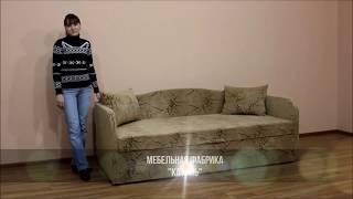 Диван Василек-2. Шостка. Мебельная фабрика Катунь(Детали на сайте http://katun.net.ua/?p=22211 Новая модификация недорогого дивана