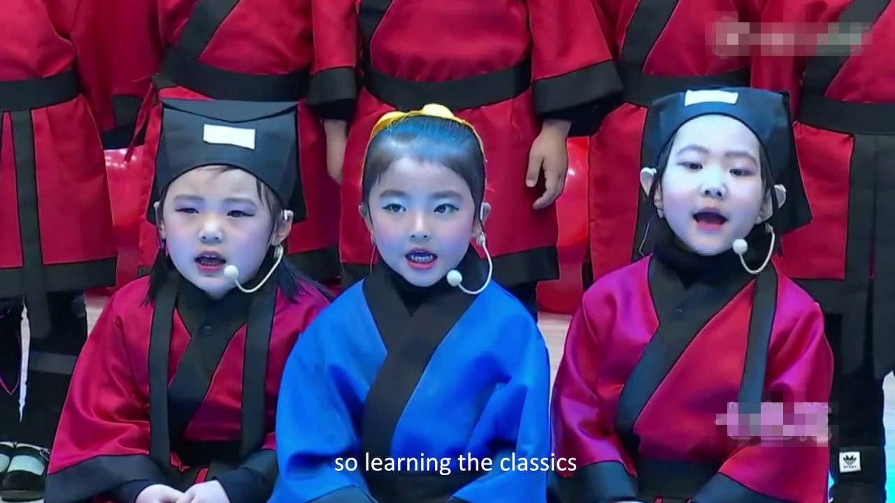 Education For Children On Chinese Traditional Culture Youtube