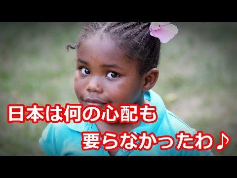 海外の反応 「わたし今日から日本の女子高生!」黒人女子留学生が見た日本の大歓迎ぶりに外国人感動!登校初日からファンタスティックな留学生活が始まる!
