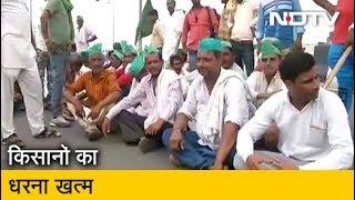 किसानों ने खत्म किया धरना प्रदर्शन, सरकार ने 5 मांगें मानी