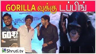 Gorillaவுக்கு டப்பிங் - Jiiva - Sathish funny speech | Gorilla Audio Launch