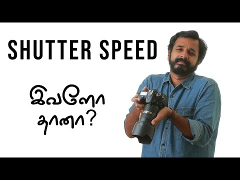 Episode 4 - What is Shutter Speed? | Learn photography in Tamil | Tamil Photography thumbnail