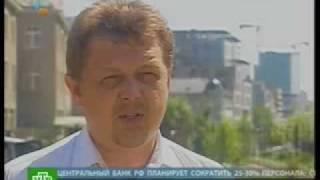 СТРОИТЕЛЬНАЯ ЭКСПЕРТИЗА И ТЕХНАДЗОР(Для сайта ООО