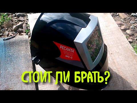 Маска РЕСАНТА МС 3 отзыв/обзор