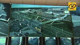 Республиканскую систему мониторинга общественной безопасности создадут в Беларуси