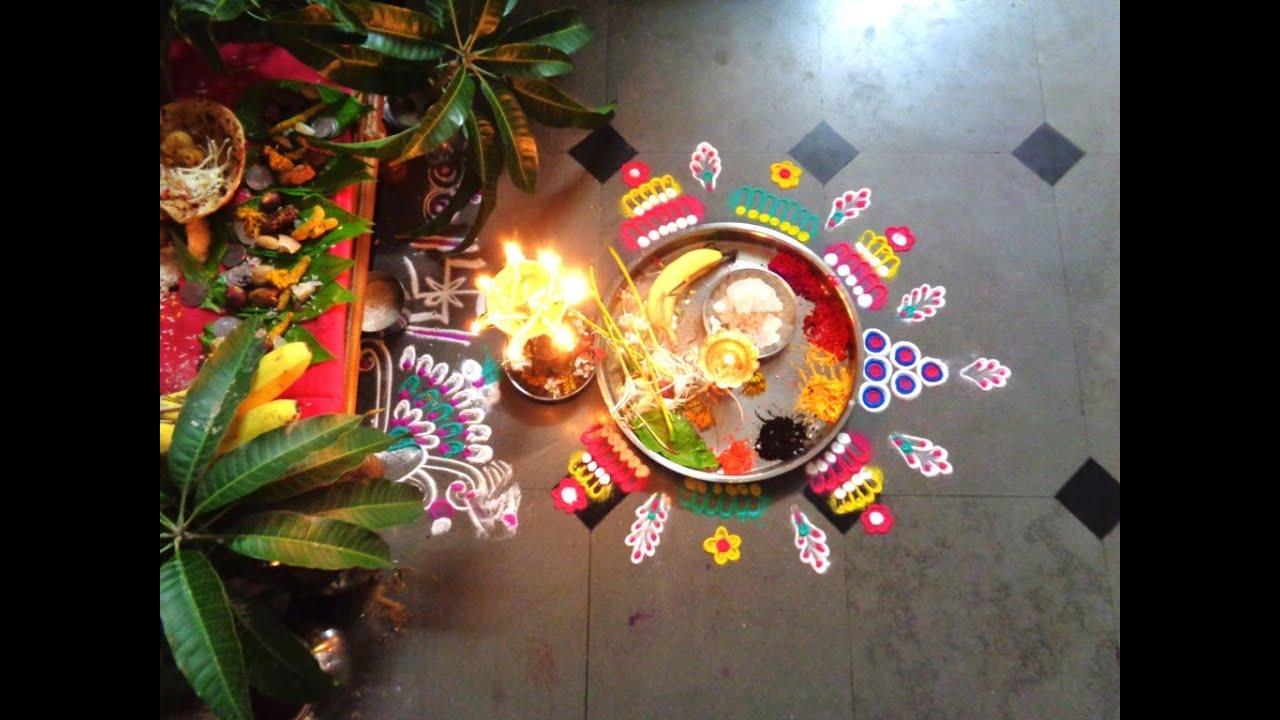 3.how to draw laxmi puja rangoli design - YouTube for Diwali Puja Decoration At Home  104xkb