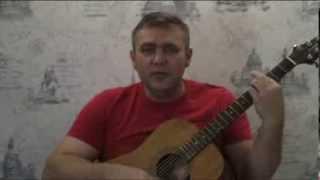 Андрей Минаков Ейск - Любимая моя