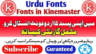 Download How To Add Punjabi Fonts In Kinemaster Punjabi App Apk