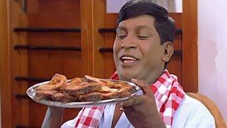 வடிவேலு மீன்குழம்பு காமெடி| Vadivelu Vetrivel Sakthivel Full Comedy | Vadivelu Meen Kuzhambu Comedy