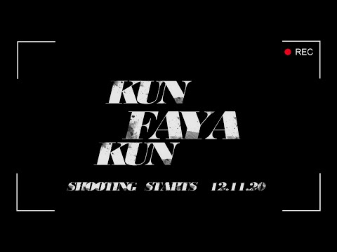 Kun Faya Kun Movie Title Announcement Video | Harshvardhan Rane, Sanjeeda Shaikh | Kushan Nandy