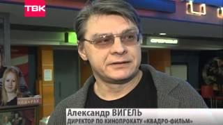 """""""50 оттенков серого"""" в кино"""