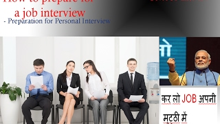 Gambar cover how to prepare for a job interview - Tell me something about your self | interview for freshers