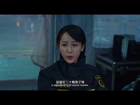 烈火英雄 (The Bravest)電影預告