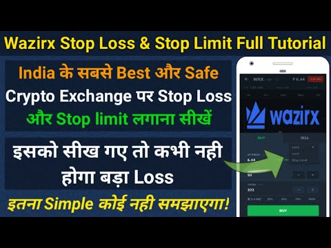 Wazirx Me Stop Loss Kaise Lagaye | How To Use Stop Loss In Wazirx | Wazirx Stop Limit Tutorial 2021