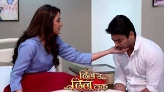 DIL Se DIL Tak - 5th October 2017 | Upcoming Twist in DIL Se DIL Tak | Colors Tv Serials 2017