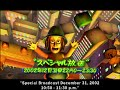 Mr Stain On Junk Alley - TV Spots (English Subbed) (HD) の動画、YouTube動画。