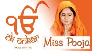 Ek Onkar - Miss Pooja