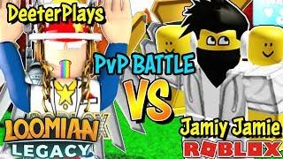 Loomian Legacy Battle with Jamiy Jamie (Roblox) - DeeterPlays Vs. Jamiy Jamie