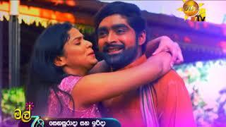 Mal Hathai | Trailer Thumbnail