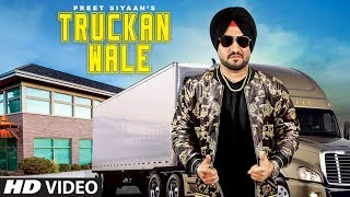 Truckan Wale: Preet Siyaan (Full Song) Rahul | Karanbir | Latest Punjabi Songs 2019