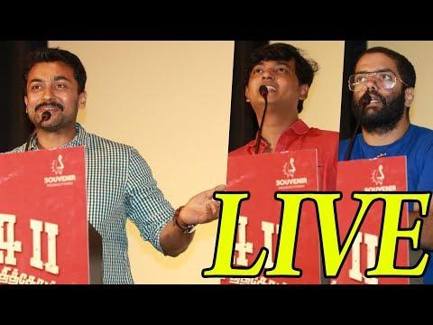 🔴 LIVE | Suriya at Uriyadi2 Audio & Teaser Launch | Vijay Kumar | Govind Vasantha | Suriya