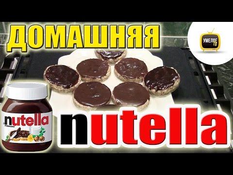 Шоколадный пломбир в домашних условиях 85