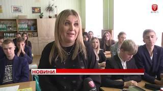Українці написали радіодиктант національної єдності, новини 2018-11-09