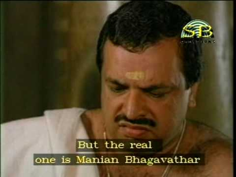 Jayachandran - Nakhakshathangal 1