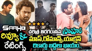 Saaho Movie Genuine Review and Rating | Public Talk | Prabhas | Shraddha Kapoor | #Saaho | PlayEven