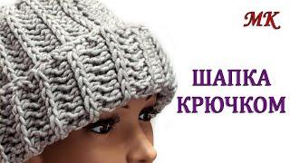 Шапка Шарф Крючком / Hat Crochet