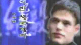 Once a Thief Korean Opening Credits on KBS