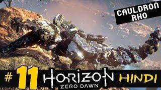 "Horizon Zero Dawn (Hindi) Walkthrough Part 11 ""CAULDRON RHO"" PS4 Gameplay"