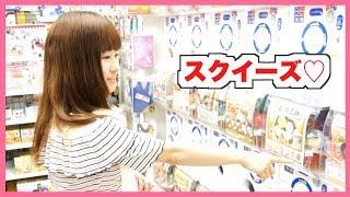 [English subs] Japanese Gacha Gacha Squishy and Hand Fidget Spinner Hunt in Akihabara!