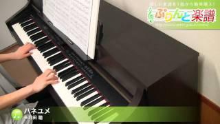 使用した楽譜はコチラ http://www.print-gakufu.com/score/detail/52496...
