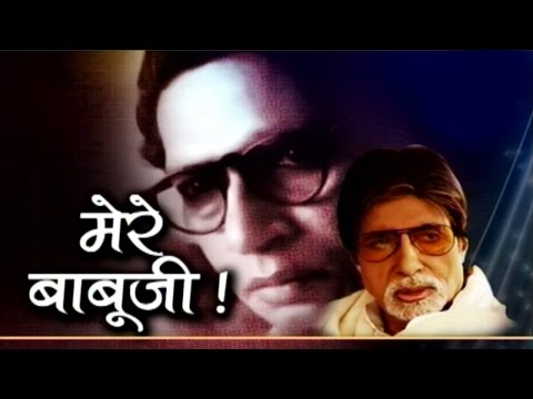 Vishesh: Amitabh Bachchan recites father...