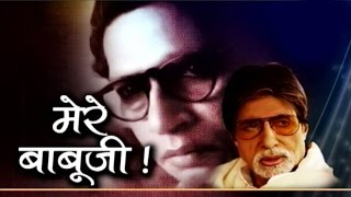Vishesh: Amitabh Bachchan recites father Harivansh Rai