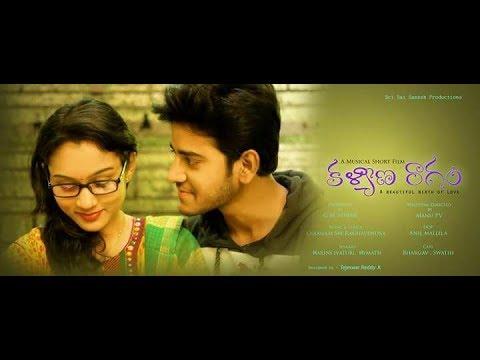 KALYANA RAAGAM    LATEST MUSICAL SHORT FILM    2018    Directed by Manu PV
