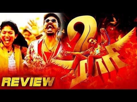 maari-2-movie-review- -dhanush- -sai-pallavi- -balaji-mohan- -maari-2-review