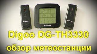 нУЖНЫЙ ГАДЖЕТ ! Подробный обзор домашней метеостанции DIGOO DG-TH3330