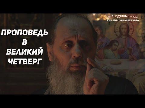 Протоиерей Владимир Головин. Ответы на вопросы от 18.02.2017.