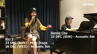 Kiri T x Daniel Chu - Strangers【On The Pulse Of 我們正在 音樂節】
