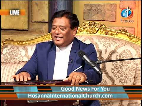 Good News for You Pastor David Masih 09-24-2018