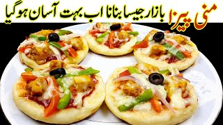 MINI PIZZA ON TAWA WITHOUT OVEN VEGETABLE MINI PIZZA FOR KIDS QUICK AND EASY PIZZA RECIPE