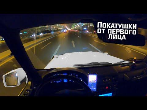 🚀 Покатушки на Гелике Амг - Музыка и разговоры не о чем