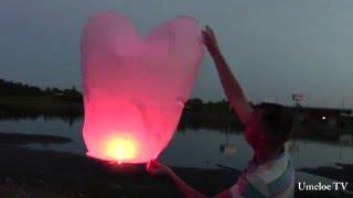 видео Пожарная опасность небесных фонариков