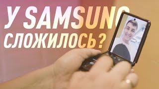 Обзор Samsung Galaxy Z FLIP. Мнение пользователя.