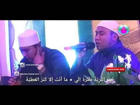 Khairul bariyyah Lirik Ustad Jamal Nurul Musthofa - Hadroh irbama hmm