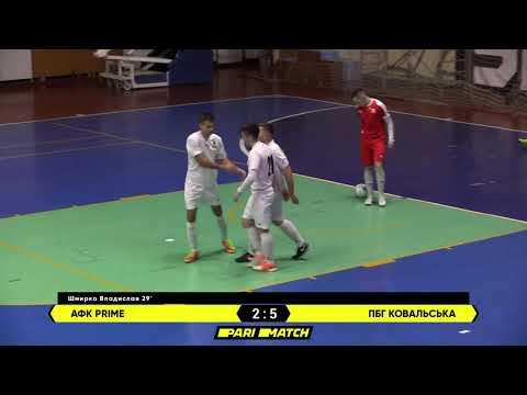 Огляд матчу АФК Primе - ПБГ Ковальська 5 : 5